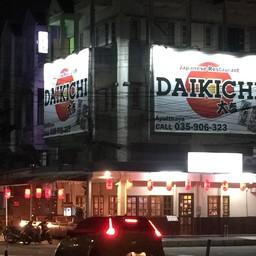 Daikichi ตลาดแกรนด์