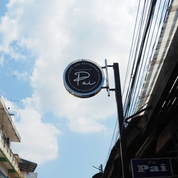 Pai Cafe And Restaurant