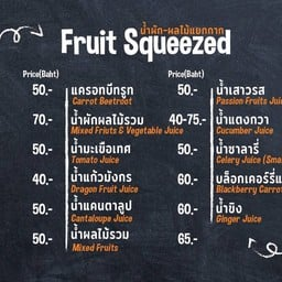 Mr.All About Fruit ชั้น 4 อัมรินทร์ พลาซ่า