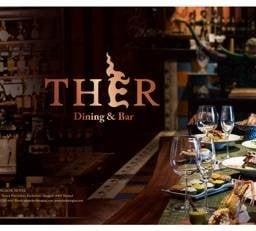 THER Dining & Bar : Dhevi Bangkok Hotel