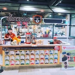 CHAKUMA ชาคุมะ ชานมไต้หวัน  เดอะแจ๊สศรีนครินทร์