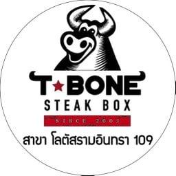 T-Bone Steak Box โลตัสรามอินทรา109
