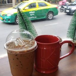 Boite Cafe