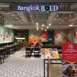 Bangkok Bold Kitchen Central Bangna