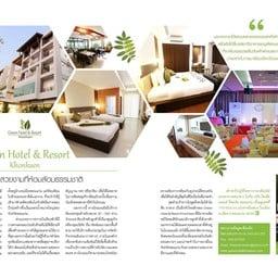 Green Hotel & Resort Khon Kaen