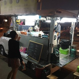 Food Truck By Tom's