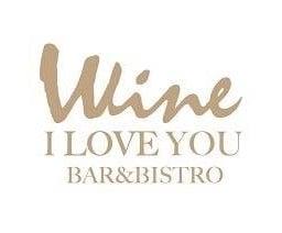 Wine I Love You เมกา บางนา