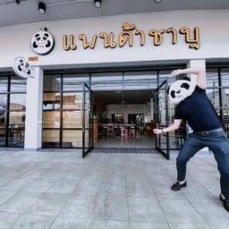 Panda Shabu พังโคน