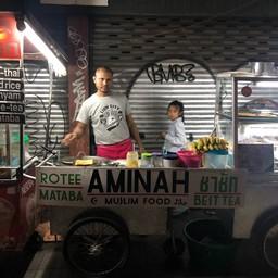 Aminah Muslim Food