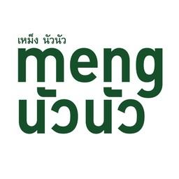 Meng นัวนัว  บิ๊กซี ติวานท์