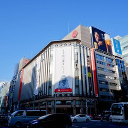 กินซ่ามิตสึโกชิ (กลางวัน)