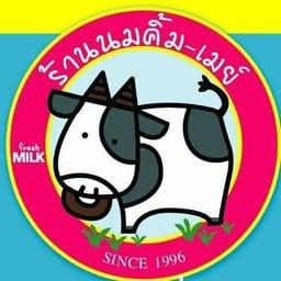 ร้านนม คิ้ม-เมย์ สาขา2 ตรงข้ามพาราไดซ์ ศรีนครินทร์46