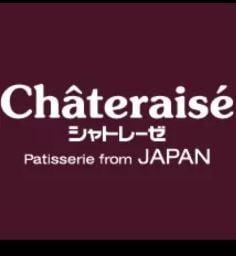 Chateraise Gateway Ekamai