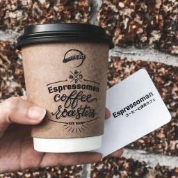 Espressoman Coffee Stand