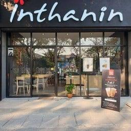 Inthanin Coffee ศาลาธรรมสพน์