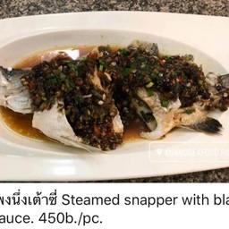 ปลากะพงนึ่งเต้าซี่