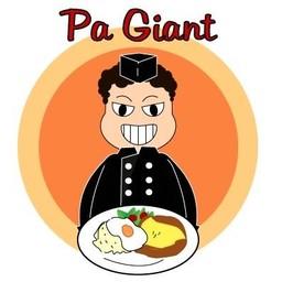 ป๋าไจแอนท์ - Pa Giant
