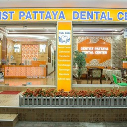 คลินิกทันตกรรม เด็นทิสพัทยา (Dentist Pattaya Dental Center)