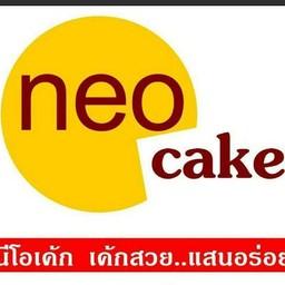 Neo Cake เมืองเอก