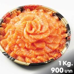 แซลมอนสีส้ม ส้ม