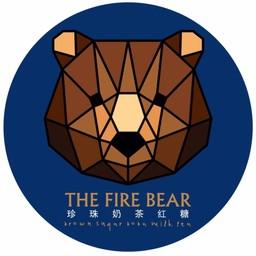 หมีพ่นไฟ กังสดาล