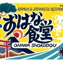 Ohana Shokudou