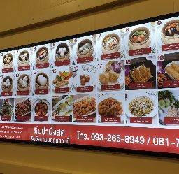 Little Dragon Dim Sum & Restaurant