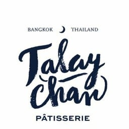 Talaychan Patisserie Rama 9