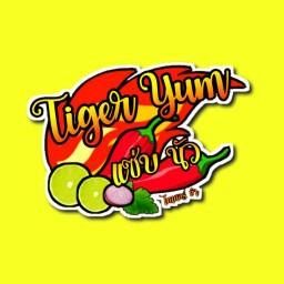 ไทเกอร์ยำ - Tiger Yum