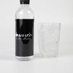 น้ำดื่มมะเก่า