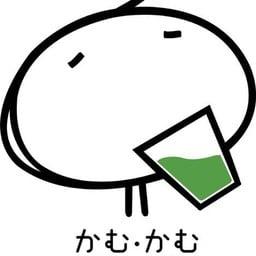 Kamu Tea (คามุที) แปซิฟิค พาร์ค ศรีราชา