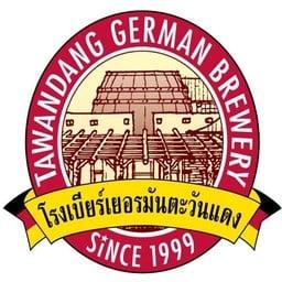 โรงเบียร์เยอรมันตะวันแดง พระราม 3