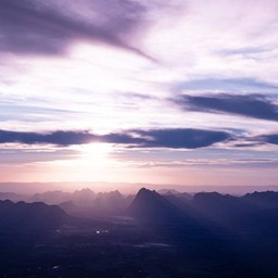 ภูผาซาน