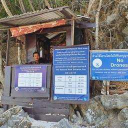ป้อมเจ้าหน้าที่เก็บค่าเข้าอุทยาน คนไทย 40 ต่างชาติ 400