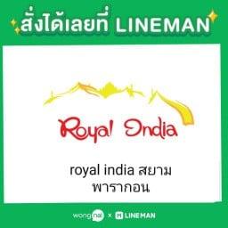 Royal India Bistro สยามพารากอน