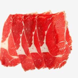เนื้อวัวออสเตรเลีย ชัค (มันน้อย)