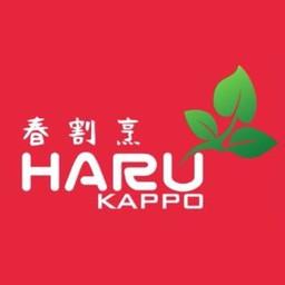 Haru Kappo Siam Discovery Lv.4