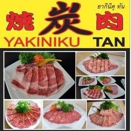 Yakiniku Tan นิฮอนมาชิ