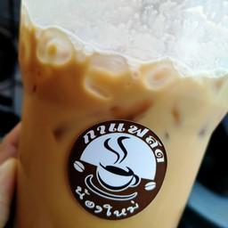 กาแฟสดน้องใหม่