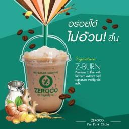 Zeroco Coffee (I'm Park Chula) แอมพาร์ค
