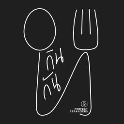กินกัน | KINKANN