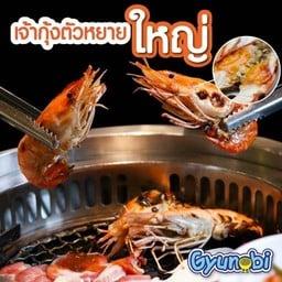 Gyunobi เมืองทองธานี
