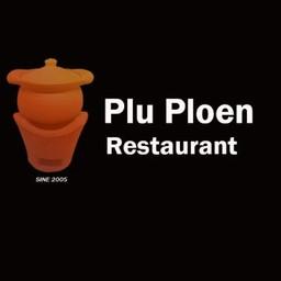 ร้านอาหารพลูเพลิน