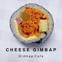 Gimbap Cafe