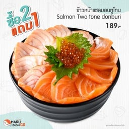 Maru Sushi Go @The Scene โครงการ The Scene Town In Town