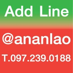 Add Line @ananlao กรณีลูกค้าสั่งอาหารเกิน1,000และไม่สะดวกจ่ายด้วยบัตรเครดิตผ่านLinePay