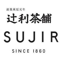 TSUJIRI HQ (เอกมัย)