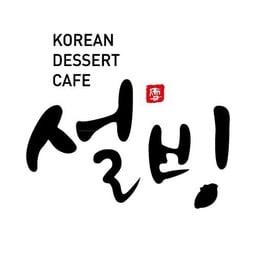 Sulbing Korean Dessert Cafe สุขุมวิทพลาซ่า โคเรียนทาวน์