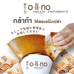 Olino Crepe&Tea สามย่านมิตรทาวน์