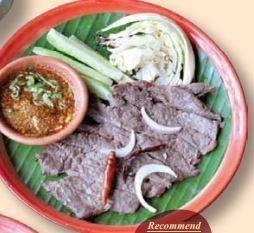 เนื้อย่างโคขุน น้ำจิ้มแจ่ว